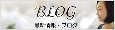 blog_banner2